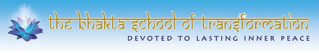 Bhakta School Banner